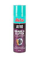 Спрей для очистки колодок и сцепления AKFIX A110 500 мл YA050