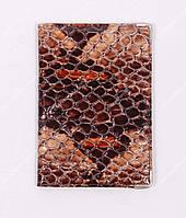 Кожаная обложка на паспорт Desisan 1003-4