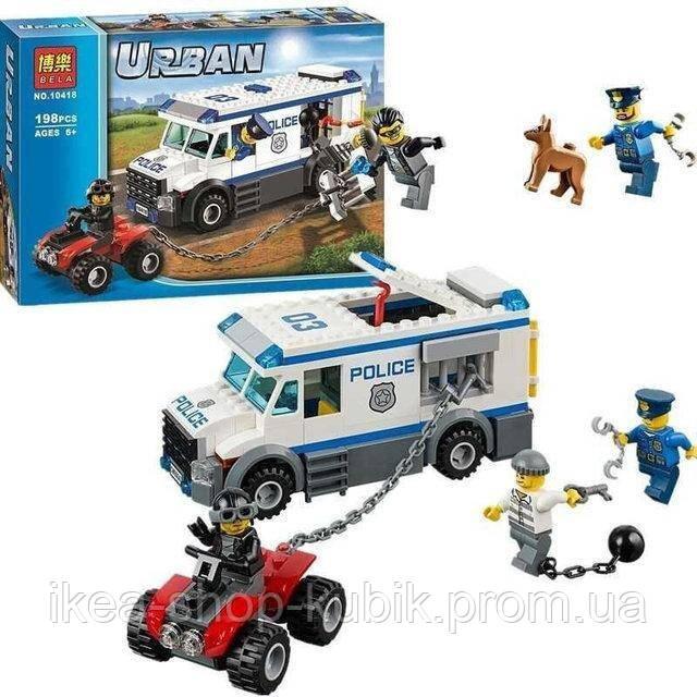 Конструктор БЕЛА Urban 10418 Автомобіль для перевезення ув'язнених