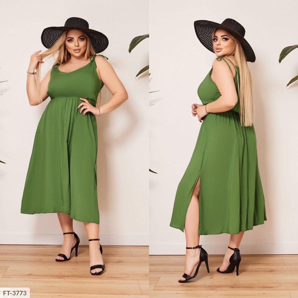 Сукня з розрізами з двох сторін