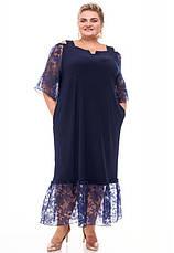 Плаття ошатне батальне темно-синє прямого крою, фото 3