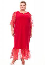 Красное платье большой размер нарядное для праздника