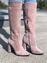 Чоботи замшеві жіночі рожеві Effect 36р.