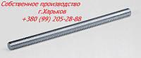 Шпилька М8х1000 резьбовая DIN 975 класс прочности 5.8, фото 1