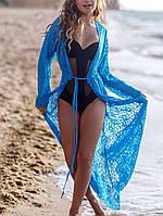 Гіпюровий пляжний халат довгий, Пляжний халат в підлогу