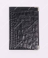 Кожаная обложка на паспорт Desisan 1003-9