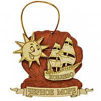 """Магнит """"Ракушка большая с солнцем и корабликом"""" Железный порт"""