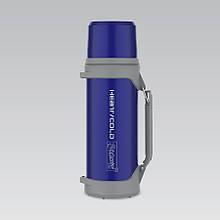 Термос Maestro MR-1631-100N Сірий