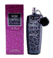 Naomi Campbell Cat Deluxe  At Night  75мл