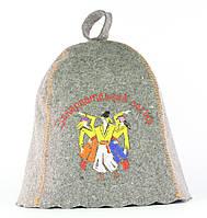 Шапка для сауны с вышивкой 'Закарпатський легінь', серый войлок, Saunapro