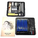 Профессиональный набор графитных карандашей 50 предметов для скетчинга и рисования Скетч карандаши для графики, фото 4