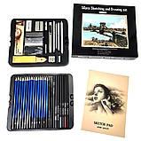 Профессиональный набор графитных карандашей 50 предметов для скетчинга и рисования Скетч карандаши для графики, фото 6