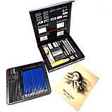 Профессиональный набор графитных карандашей 50 предметов для скетчинга и рисования Скетч карандаши для графики, фото 9