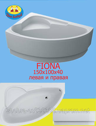 Ванна Акриловая Ассиметричная Swan Fiona 150х100х40 см., фото 2