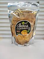 Джекфрут натуральний органічний, Royal 500г