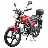 Мотоцикл SPARK SP125C-2XWQ, фото 4