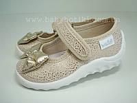 Золотые тапочки туфли Waldi Валди для садика. Размеры 21, 22., фото 1