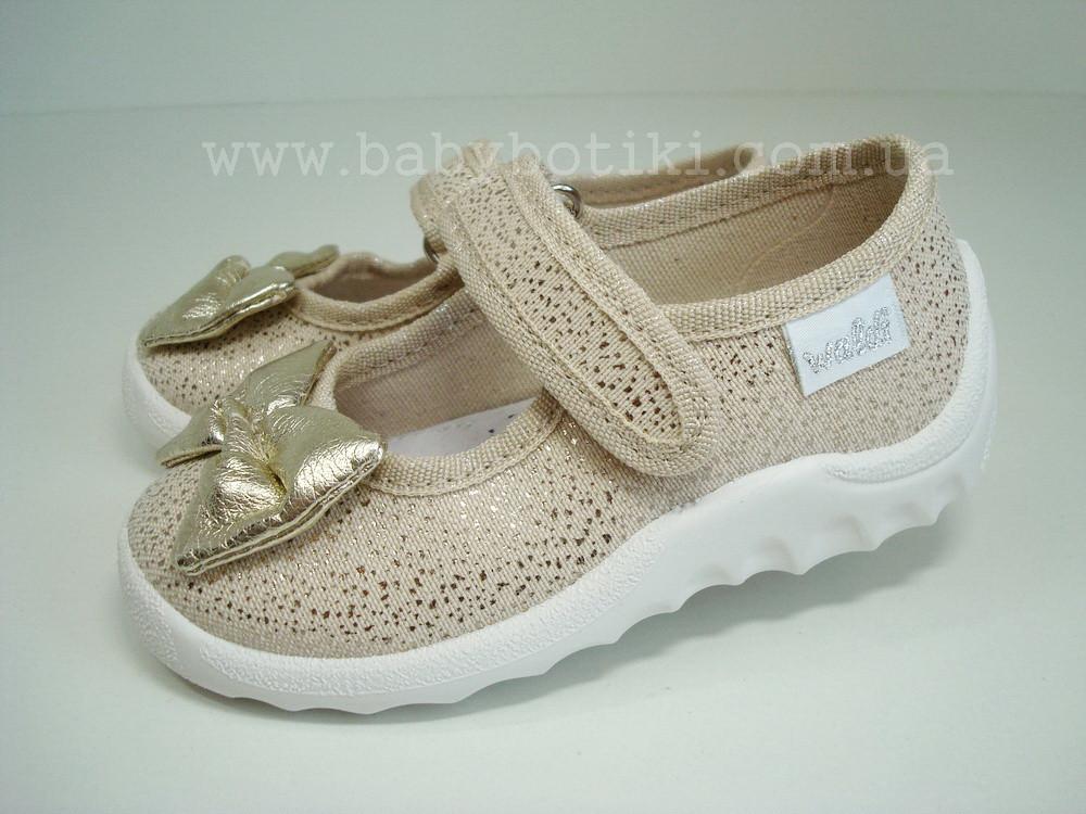 Золотые тапочки туфли Waldi Валди для садика. Размеры 21, 22.