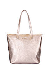 Золота шкіряна сумка Secret