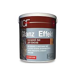 Фасадний акриловий лак MGF Glanz Effekt глянсовий 2.5л