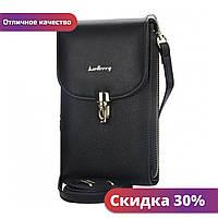 """Жіночий гаманець-сумка Baellerry N8593 Black вертикальна на плече тренд сезону для дівчат жінок """"Kg"""""""