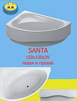 Ванна Акриловая Ассиметричная Santa 150х100х39 см.