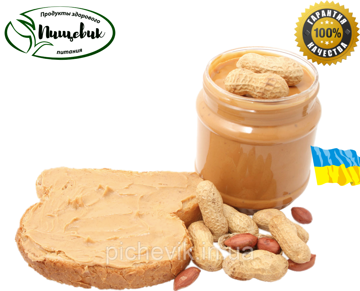 Арахісова паста класична(Україна) Вага:250 грам