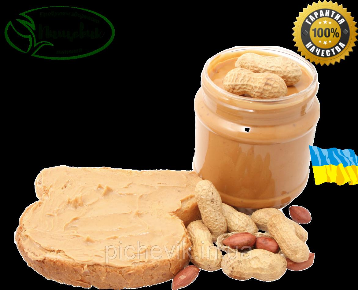 Арахисовая паста классическая(Украина) Вес:500 грамм