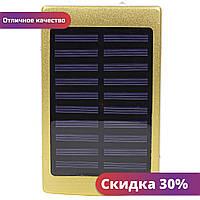 """★Внешний аккумулятор Solar PB-6 Gold 20000mAh с солнечной батареей power bank для ноутбуков ПК планшетов """"Kg"""""""