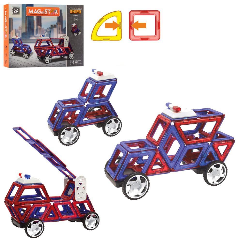 """Конструктор з магнітними деталями та колесами для дітей Limo Toy LT6002 """"Транспорт"""" (32 деталі)"""
