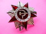 Ордена Вітчизняної війни 2 ступеня Черненковская отечка ВВВ Оригінали Срібло 925 проби, фото 3
