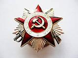 Ордена Вітчизняної війни 2 ступеня Черненковская отечка ВВВ Оригінали Срібло 925 проби, фото 2