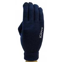 Перчатки для сенсорных экранов iGlove темно-синие