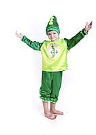 """Детский карнавальный костюм """" Горох"""""""