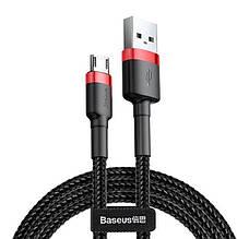 Кабель Baseus Cafule USB-microUSB, 1м Black (CAMKLF-B91)