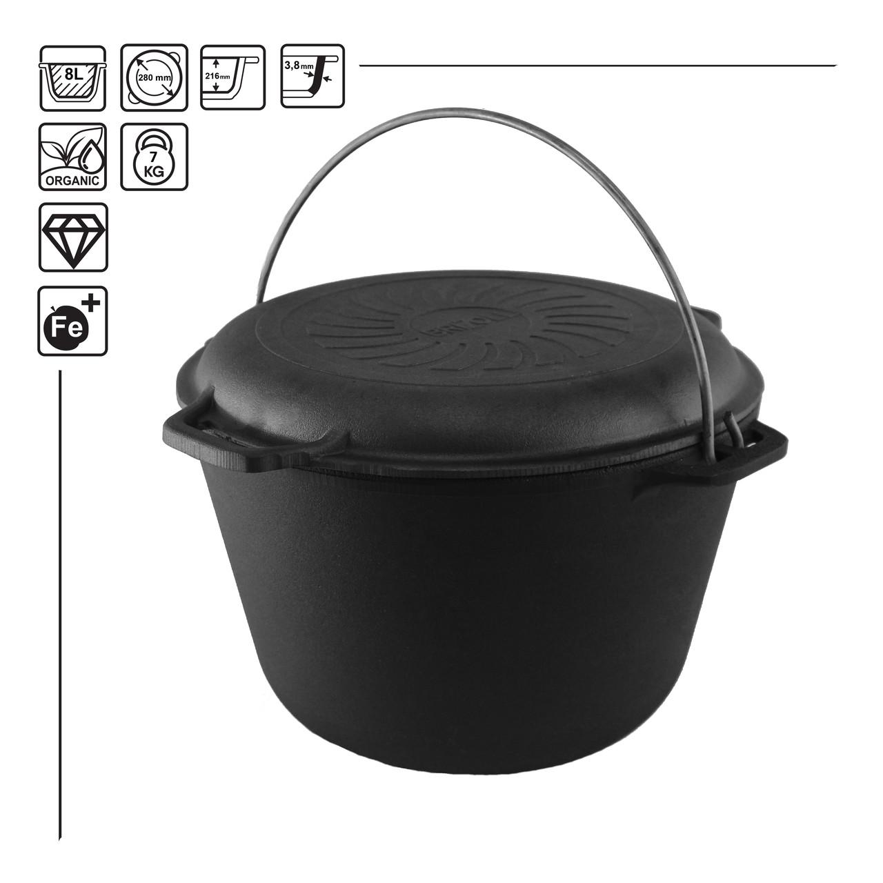 Казан чугунный туристический с крышкой-сковородой BRIZOLL KT08-2 диаметр 28 см, 8 л Бризоль 280х38 мм