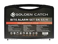 Набор сигнализаторов GC Golden Catch SN-65*4