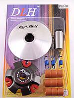 """Вариатор передний (тюнинг)   4T Stels 150   """"DLH""""   (р. латунь 9шт, палец, пр. сцепл.)"""