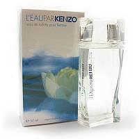 Туалетная вода для женщин Kenzo L'eau par Pour Femme 100мл