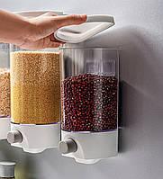 Диспенсер для сыпучих продуктов и сухих завтраков