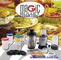 Кухонный комбайн Меджик Булит (Magic Bullet)