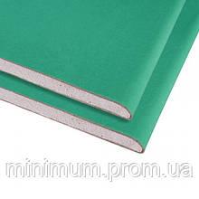 Rigips стіновий ВОЛОГОСТІЙКИЙ гіпсокартон 2000х1200х12,5 мм ( Рігіпс/Регипс)