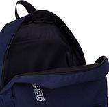 Рюкзак міський CNV 504 Темно-синій, фото 6