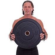 Блины 51мм 25кг (диски) бамперные для кроссфита Zelart Bumper Plates, фото 4
