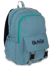 Рюкзак городской BLACK 2085 Мятный