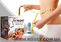 Сборщик жира Fat magnet (Фат магнит), прибор для снятия жира, жироуловитель