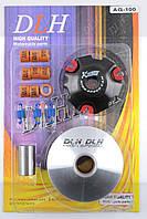 """Вариатор передний (тюнинг)   Suzuki AD100   """"DLH""""   (ролики латунь 9шт, палец, пружины сцепления)"""