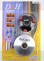 """Вариатор передний (тюнинг)   Suzuki AD50   """"DLH""""   (ролики латунь 9шт, палец, пружины сцепления)"""