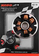 """Вариатор передний (тюнинг)   Suzuki AD50   """"KOSO""""   (медно-граф. втулка, ролики латунь)"""