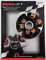 """Вариатор передний (тюнинг)   Suzuki LET'S   """"KOSO""""   (медно-граф. втулка, ролики латунь)"""
